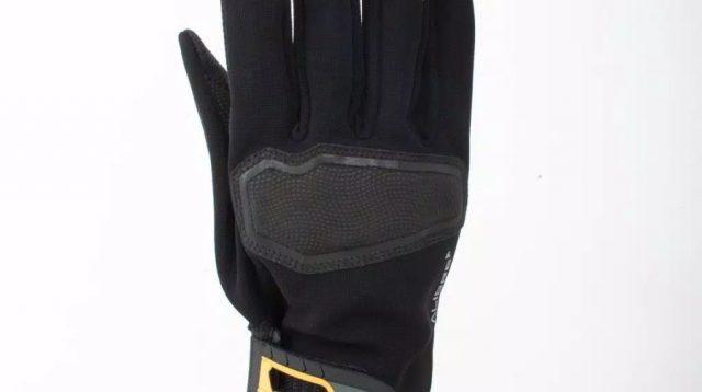 glove kalibre